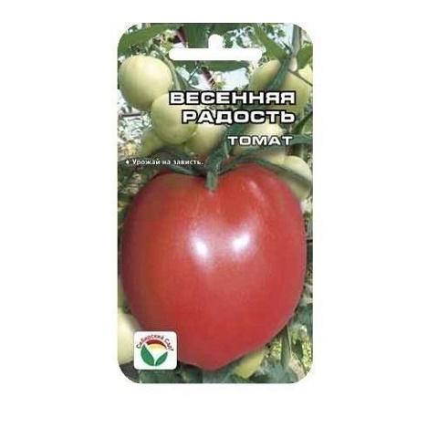 Весенняя радость 20шт томат (Сиб Сад)