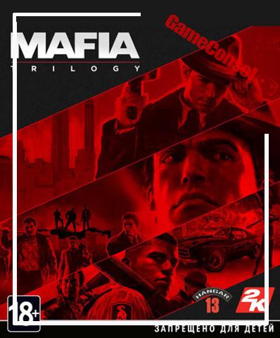 Плакат игровой Mafia Trilogy (А1)