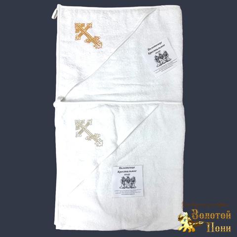 Полотенце-уголок крестильное детское (80х80) 210604-NV11069