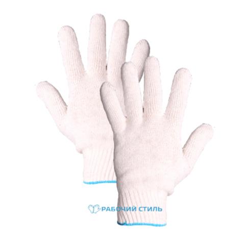 Перчатки хб 10 класс