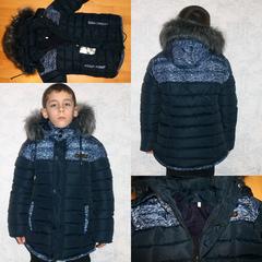 "Одежда дет. ""Зима №2"" Темно-синяя"