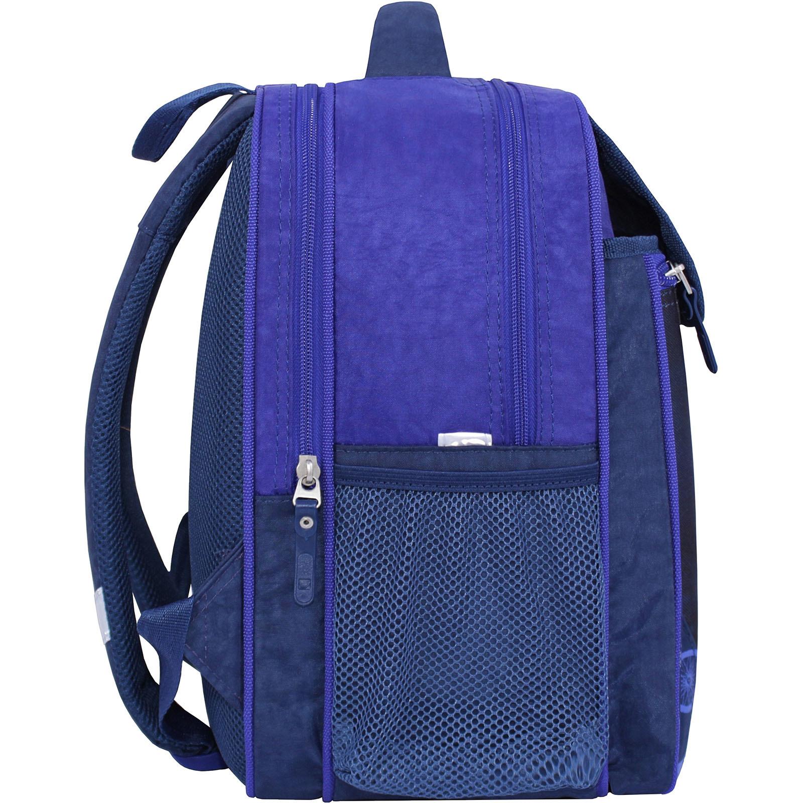Рюкзак школьный Bagland Отличник 20 л. 225 синий 551 (0058070) фото 2
