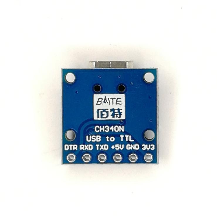 CH340N преобразователь USB-UART TTL (6PIN)