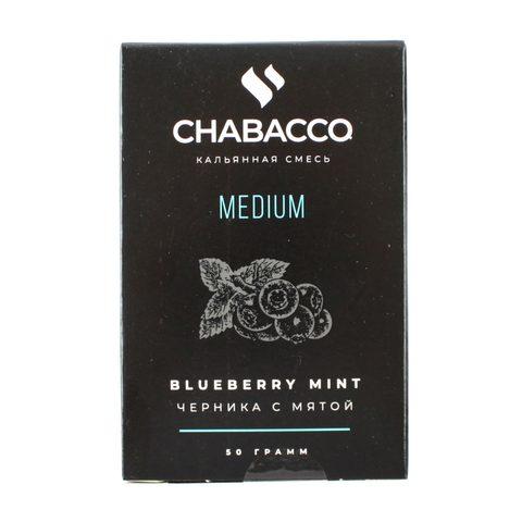 Кальянная смесь Chabacco Medium 50 гр Blueberry Mint