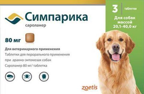 Симпарика таблетки от блох и клещей 80 мгХ3 для собак массой 20.1 - 40 кг.