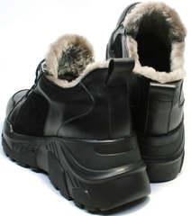 Теплые зимние кроссовки женские кожаные Studio27 547c All Black.