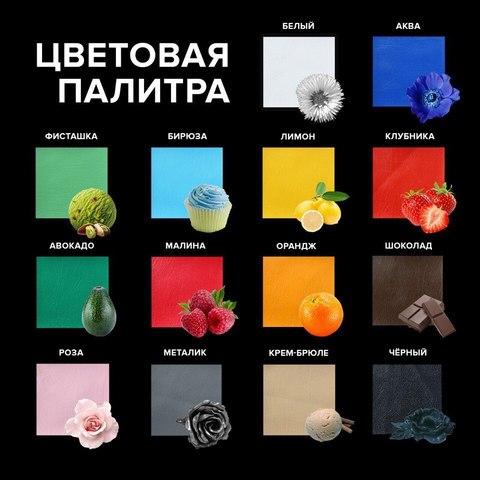 ЛЮКС СУПЕР С ИЗМЕНЯЮЩЕЙСЯ ВЫСОТОЙ 190х70
