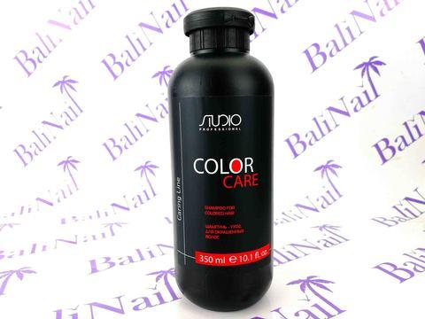 Studio Color Care Caring Line Шампунь для окрашенных волос, 350мл