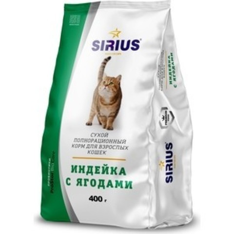 Sirius Индейка с ягодами сухой корм для кошек 0,4 кг