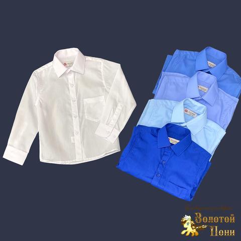 Рубашка мальчику (3-12) 210623-Ш4521