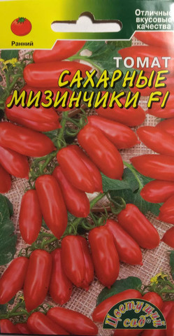 Семена Томат Сахарные мизинчики черри F1