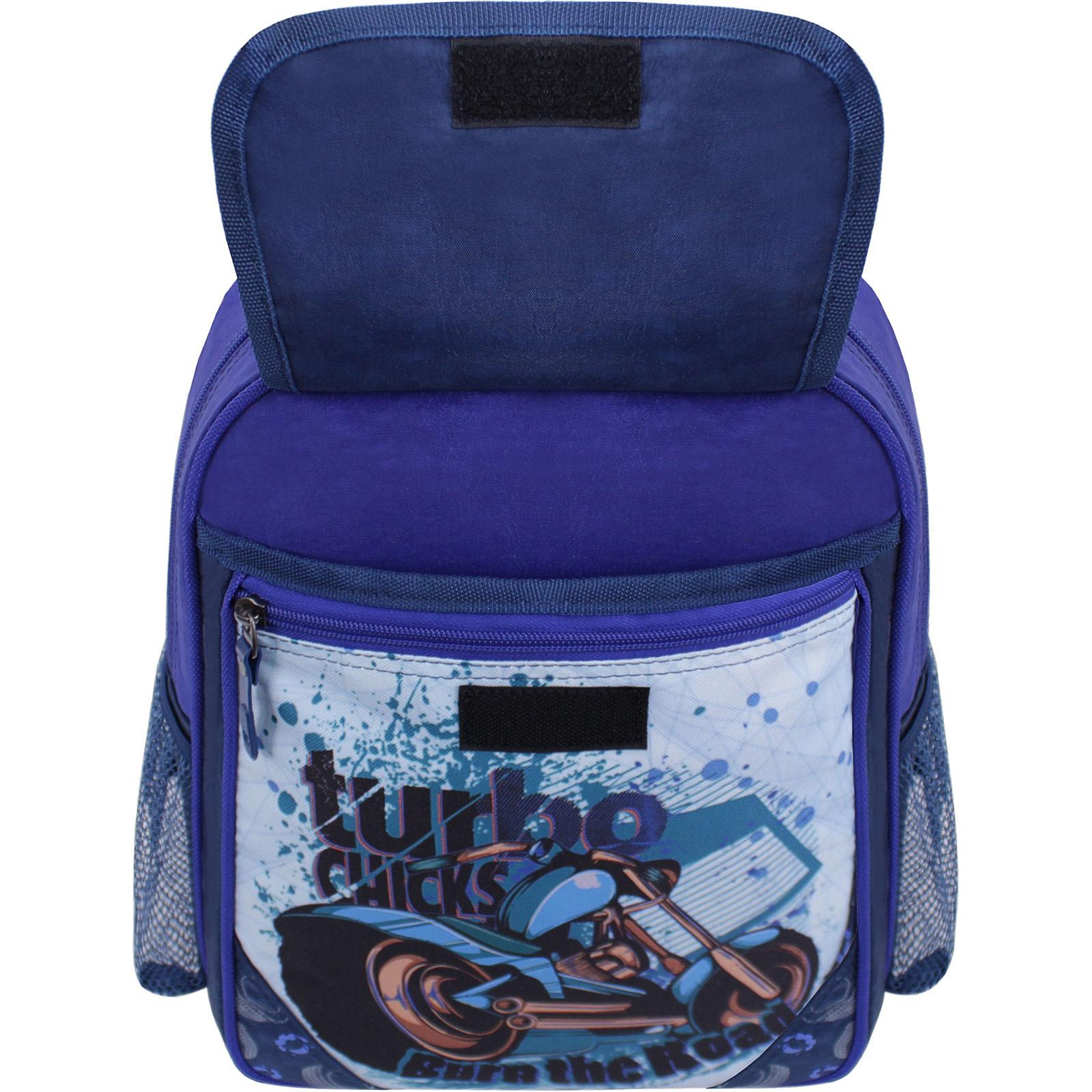 Рюкзак школьный Bagland Отличник 20 л. 225 синий 551 (0058070) фото 4