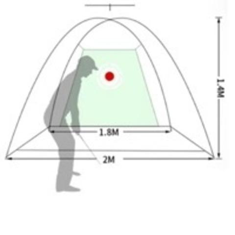 Сетка для тренировки 2 метра