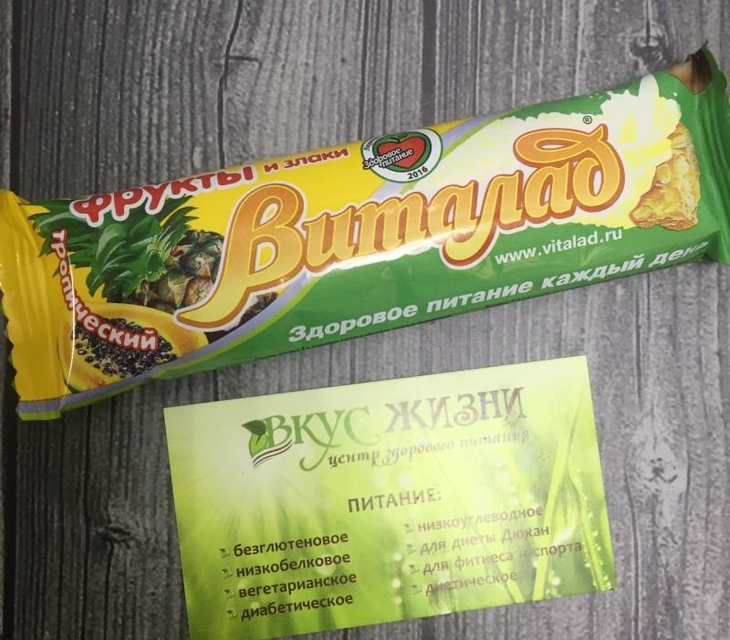 Батончик Виталад Мюсли Тропический  на фрукт 40г
