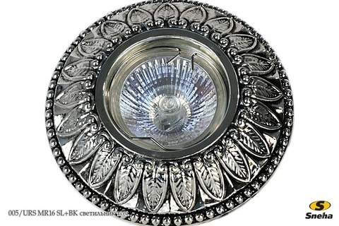 005/URS MR16 SL+BK светильник точ.