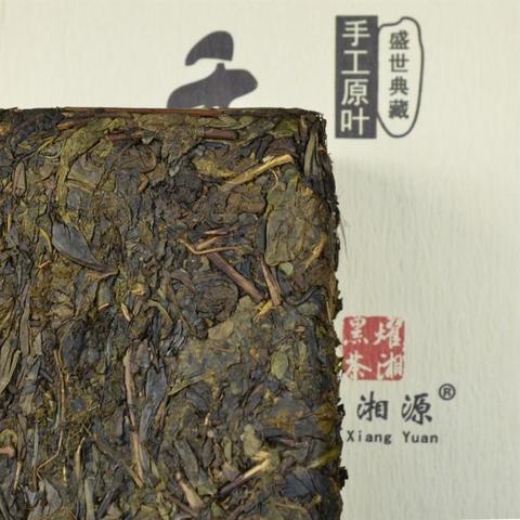Хей Ча Яо Сян Хуан (Цин Сян), Чай Хей Ча