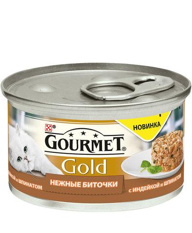 Gourmet Gold консервы для кошек нежные биточки с индейкой и шпинатом 85г
