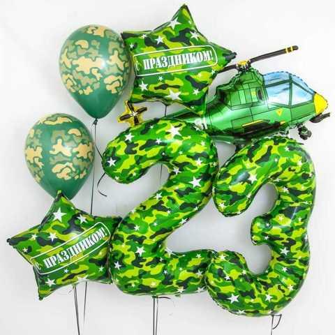Сет шаров на День Защитника Отечества