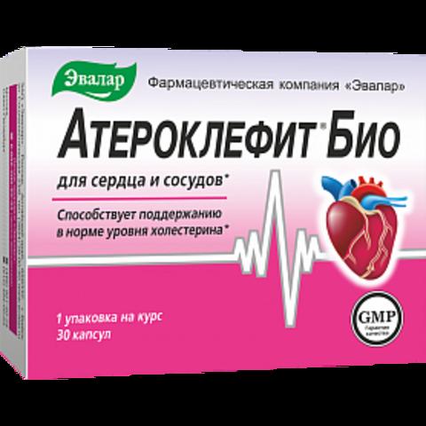 Атероклефит БИО №60