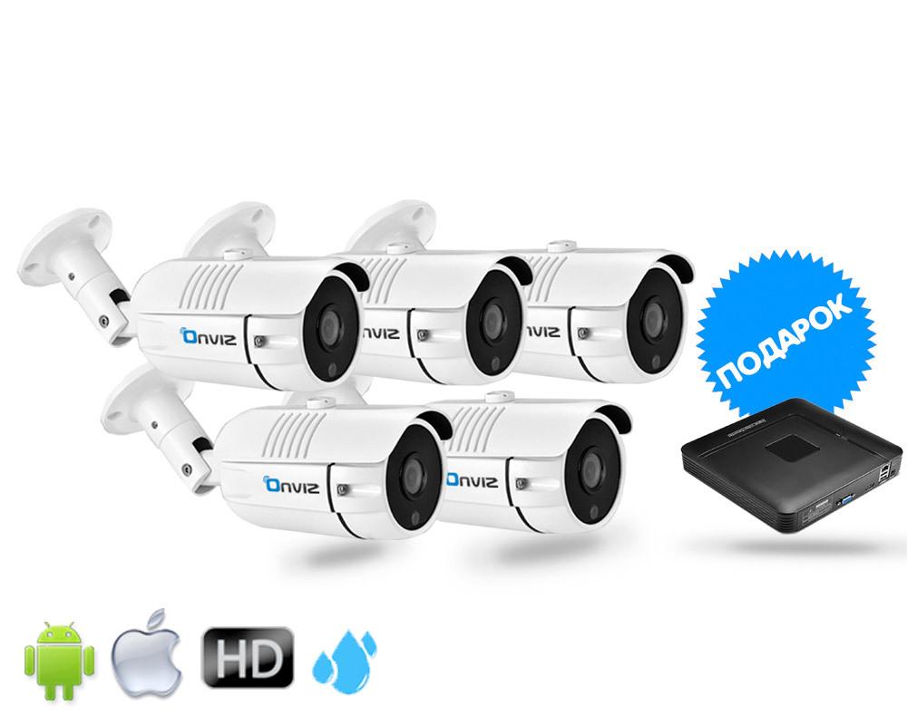 Товары на главной Комплект из 5-ти Уличных камер Onviz U3450  (проводные) (Регистратор Onviz 8k) глав5.jpg