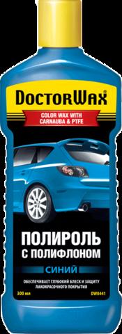8441 Цветная полироль с полифлоном. Синяя  BLUE  / COLOR WAX WITH CARNAUBA & PTFE 300 мл, шт