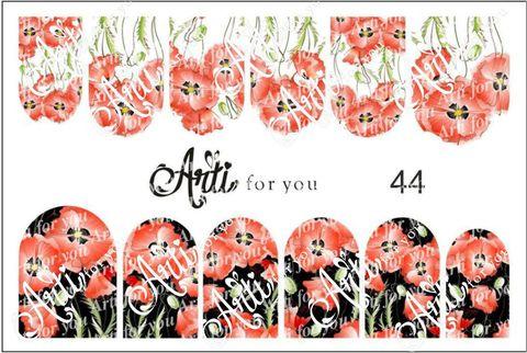 Слайдер наклейки Arti for you №44 купить за 100руб
