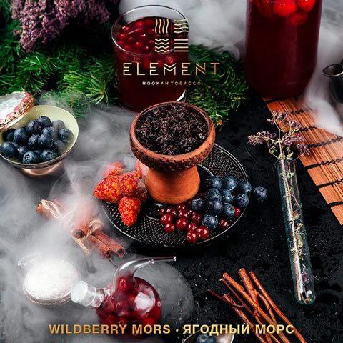 Element Wildberry Mors 100 гр