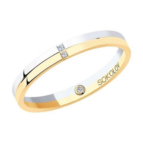 1114177-01 - Кольцо из комбинированного золота