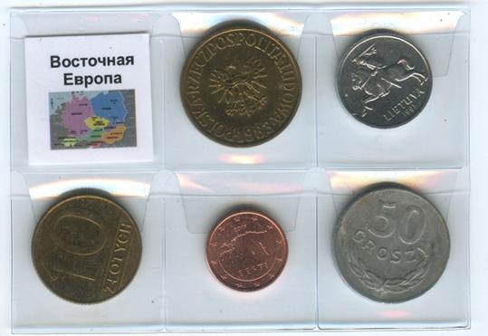 Набор монет: Восточная Европа