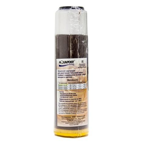 Картридж Maraton-C  SL 10 (засыпной картридж для снижения солей кальция и магния в воде), Аквапост