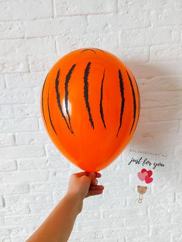 Воздушный шар тигровой расцветки