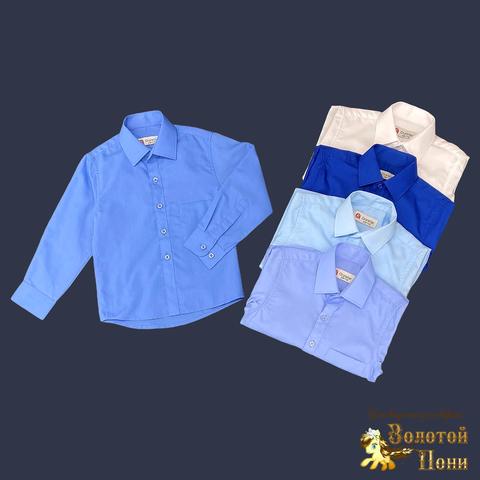 Рубашка мальчику (3-12) 210623-Ш4522
