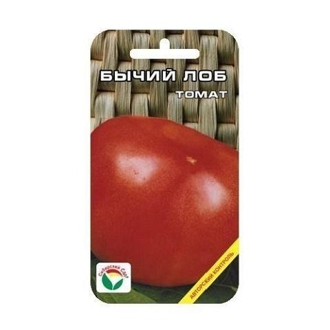 Бычий Лоб 20шт томат (Сиб сад)