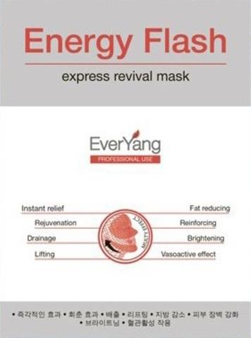 Ever Yang Маска мгновенной красоты /Energy Flash express revival mask