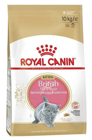 10 кг, ROYAL CANIN Сухой корм для котят породы британские короткошерстные Kitten British Shorthair