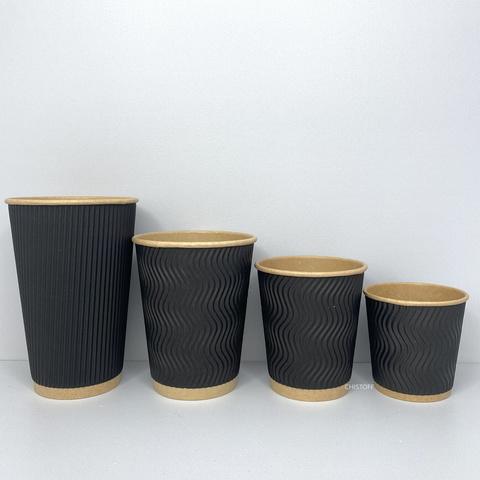 Стакан паперовий гофрований Ripple Wave Eco Craft 110 мл чорний (30 шт.)