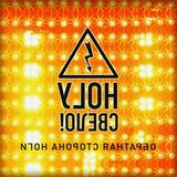 Ногу Свело! / Обратная Сторона Ноги (CD+DVD)