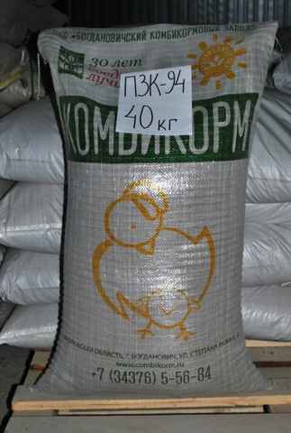 Комбикорм ПЗК-94 для кроликов, Богдановичский комбикормовый завод