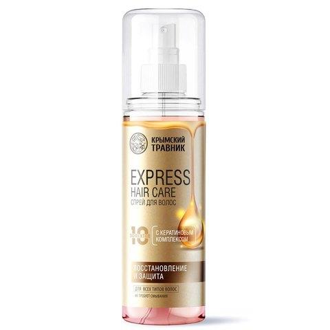 Спрей для волос «Экспресс-уход 10 в 1» с кератиновым комплексом™Крымский травник