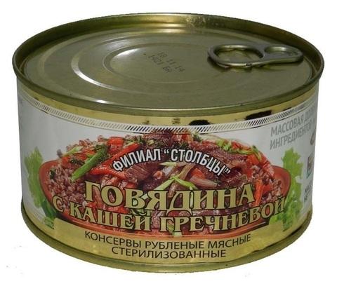 Белорусская говядина тушёная с гречневой кашей 325г. Столбцы - купить с доставкой на дом по Москве и всей России