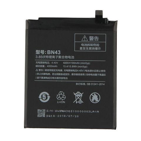 Battery Xiaomi BN43 /Redmi Note 4X 2500mAh MOQ:20