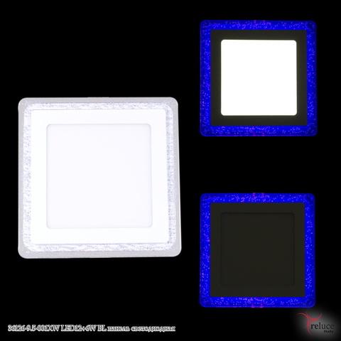 36126-9.5-001XW LED12+6W BL панель светодиодная