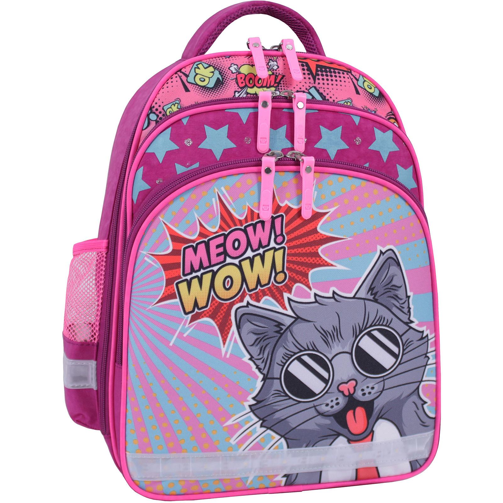 Рюкзак школьный Bagland Mouse 143 малиновый 510 (0051370) фото 1