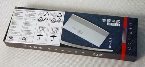 Нож кухонный, Wolmex BS-518