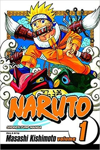 Naruto Volume 1 -Manga