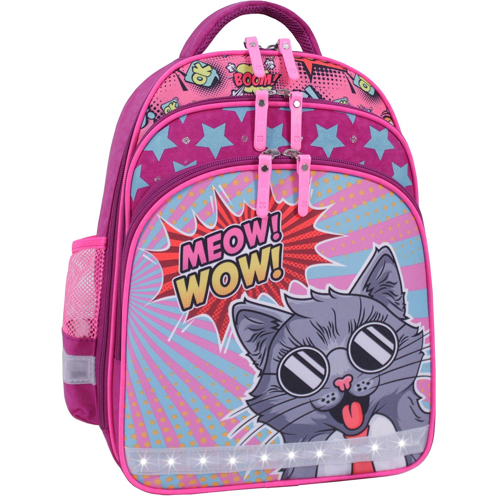 Рюкзак школьный Bagland Mouse 143 малиновый 510 (0051370) фото 2