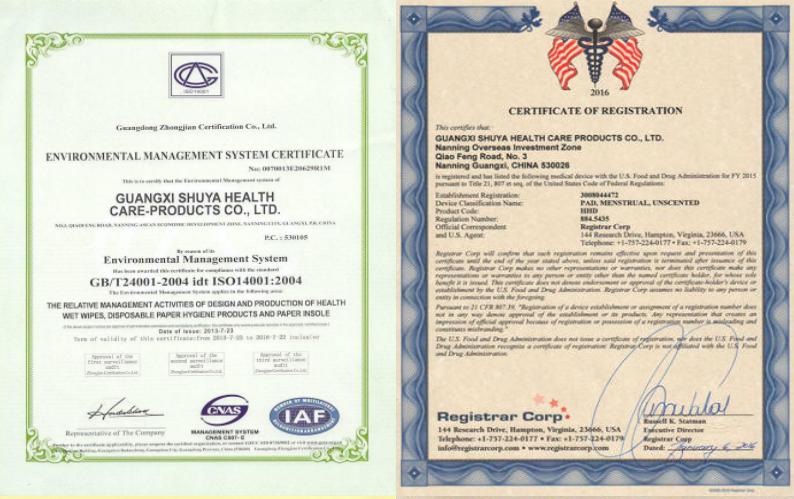 Анионовые ночные прокладки сертификат