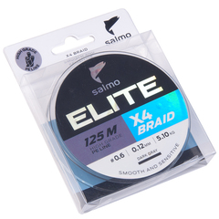 Шнур плетеный Salmo Elite х4 BRAID Dark Gray 125м, 0.12мм