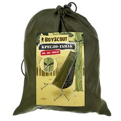 BOYSCOUT   Кресло-гамак 500х450x2000мм/6