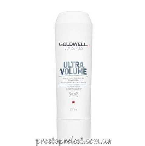 Goldwell Dualsenses Ultra Volume Bodifying Conditioner -Кондиціонер для об'єму